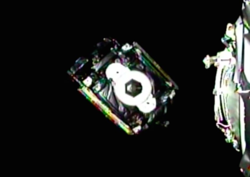 The SES 9 satellite separates from the Falcon 9 rocket in an orbit with a predicted high point of about 39,300 kilometers (24,400 miles), a low point of 290 kilometers (180 miles) and an inclination of 28 degrees. Due to the decision to burn the second stage nearly to depletion, there is some slight uncertainty on the orbital parameters based on the exact performance of the launcher.