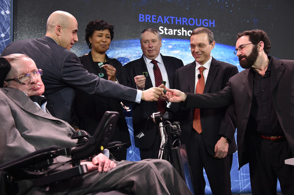 Credit: Bryan Bedder/Getty Images for Breakthrough Starshot