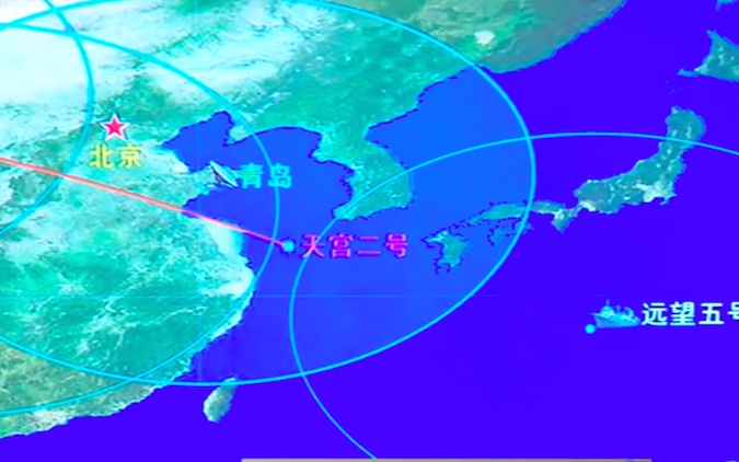 The Tiangong 2 spacecraft entered orbit after flying east from Jiuquan. Chinese ships relayed telemetry from the space lab to mission control. Credit: CCTV
