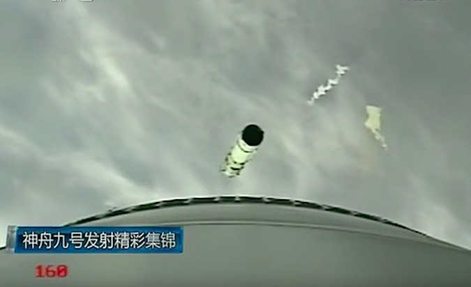 The Long March 2F first stage separates about four seconds after the strap-on boosters are jettisoned. The second stage ignites moments later.