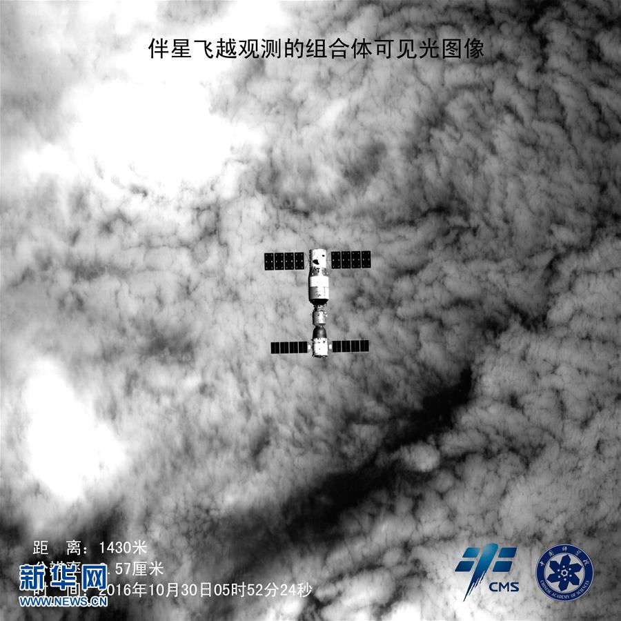 The Banxing 2 satellite deployed from Tiangong 2 captured this view of the mini-space station from above. Credit: Xinhua/China Academy of Sciences/China Manned Space Engineering Office
