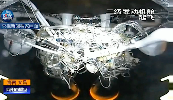 The glow from the Long March 5's second stage YF-75D engines is seen from the view of an on-board camera. Credit: CCTV