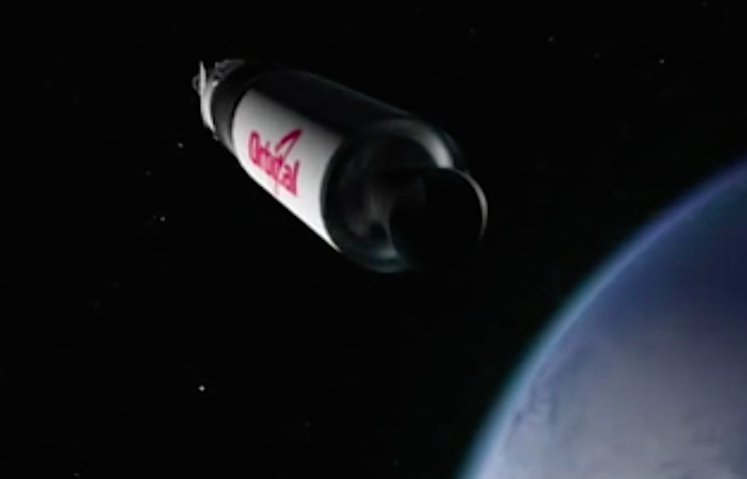 The Orion 50 XL second stage motor consumes all its solid fuel, then begins a four-minute coast phase for the rocket to climb to the targeted altitude for the CYGNSS mission. During this time, the rocket's on-board computer calculates when it needs to ignite the third stage based on the performance of the booster to this point.
