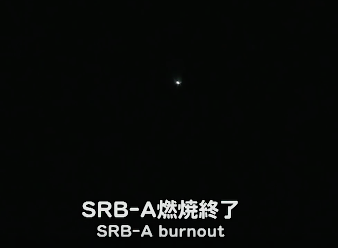 The H-2B's four solid rocket boosters exhaust their propellant and burn out at an altitude of 33 miles (53 kilometers).