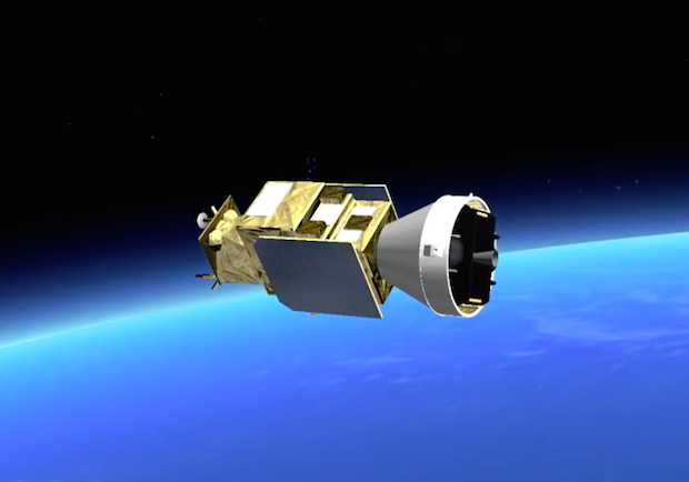 The Vega's AVUM fourth stage is turned off after a 6-minute, 19-second burn, beginning a nearly 40-minute coast until the engine is ignited again.