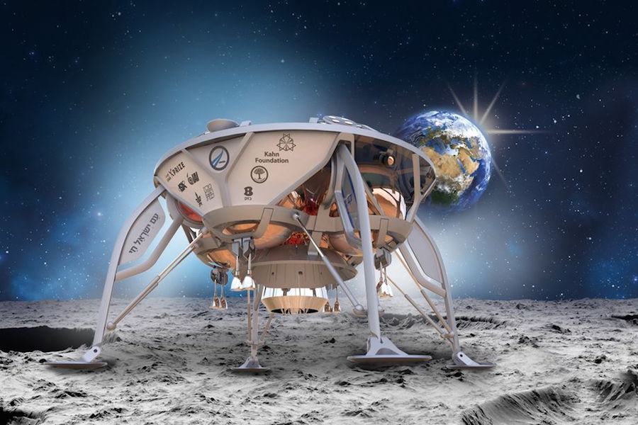 Google Lunar X Prize competition ends without a victor
